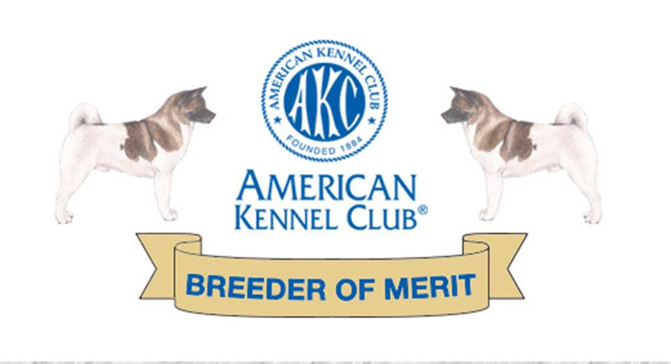 mariah-banner-breeder of merit